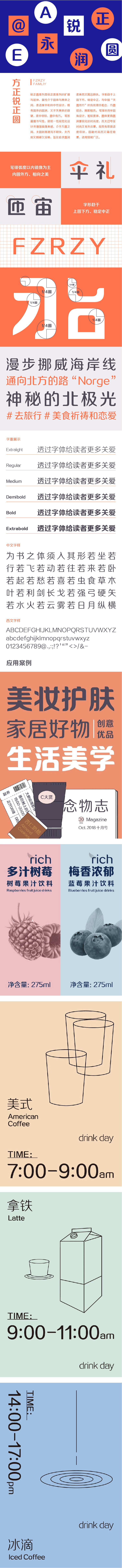 https://cdn1.zijia.com.cn/Public/Uploads/mainsort/mainsort_1586488349_5826.jpg