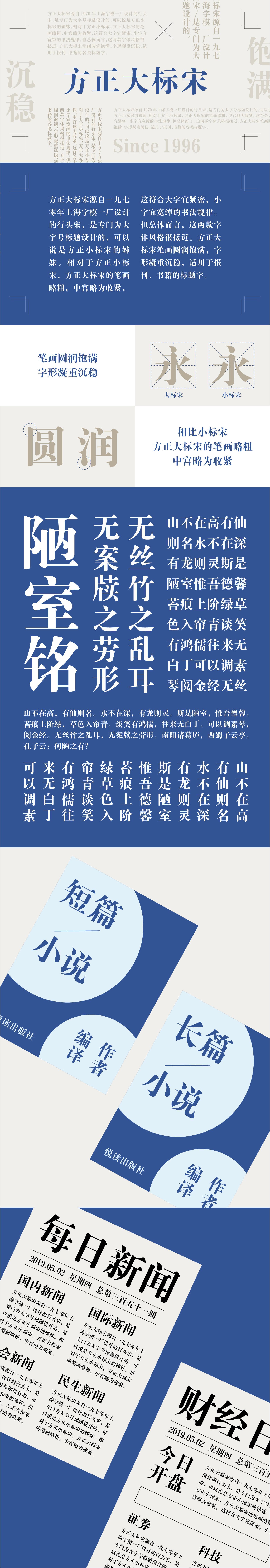 https://cdn1.zijia.com.cn/Public/Uploads/mainsort/mainsort_1592559605_2486.jpg