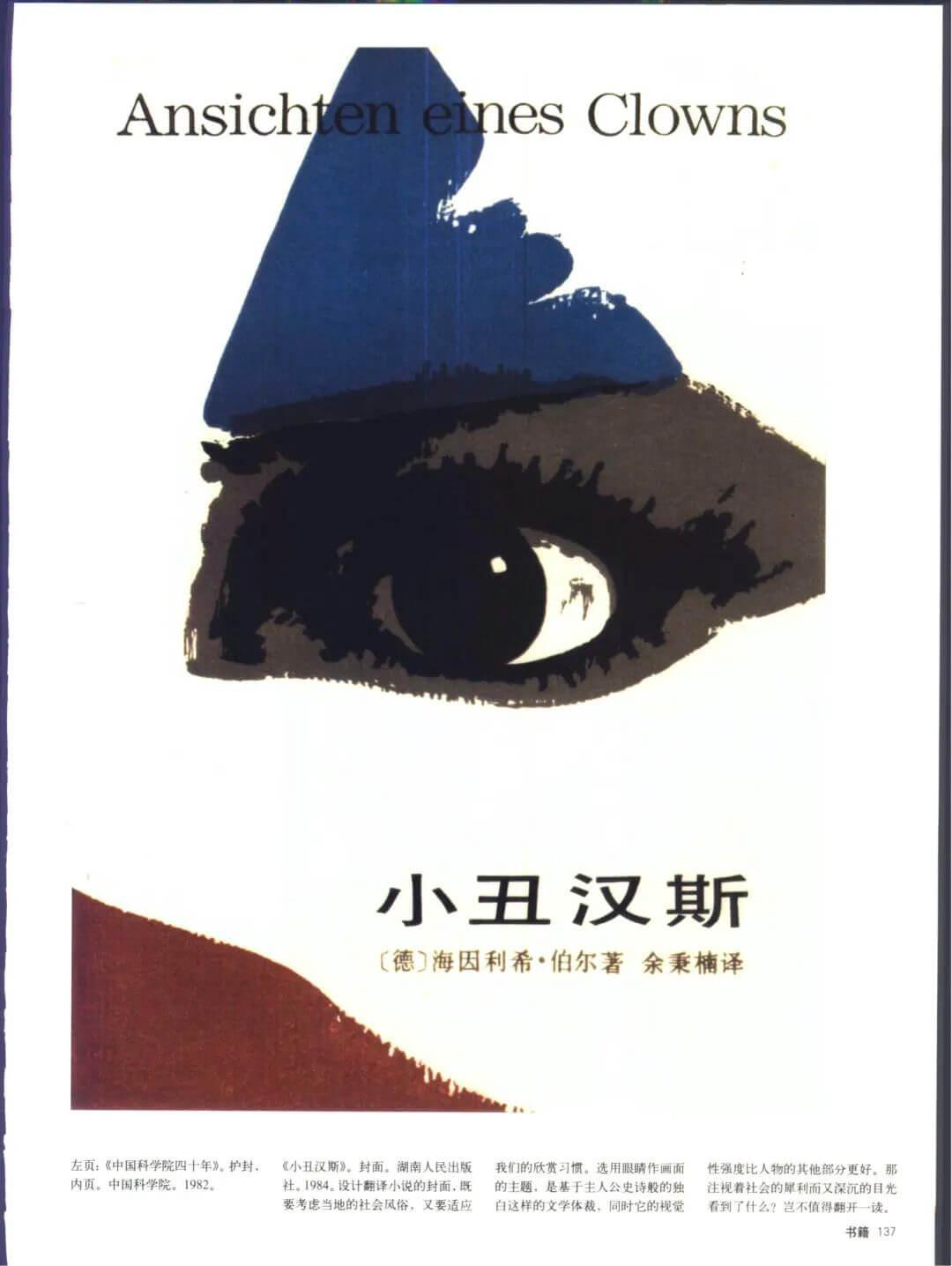 https://cdn1.zijia.com.cn/Public/Uploads/mainsort/mainsort_1598684570_8902.jpg