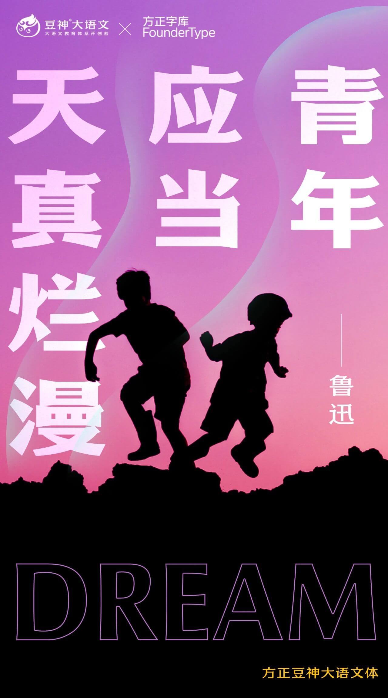 https://cdn1.zijia.com.cn/Public/Uploads/mainsort/mainsort_1599203179_9372.jpg