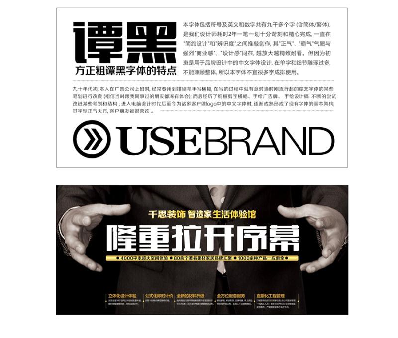 https://cdn1.zijia.com.cn/Public/Uploads/mainsort/mainsort_1600998109_2173.jpg