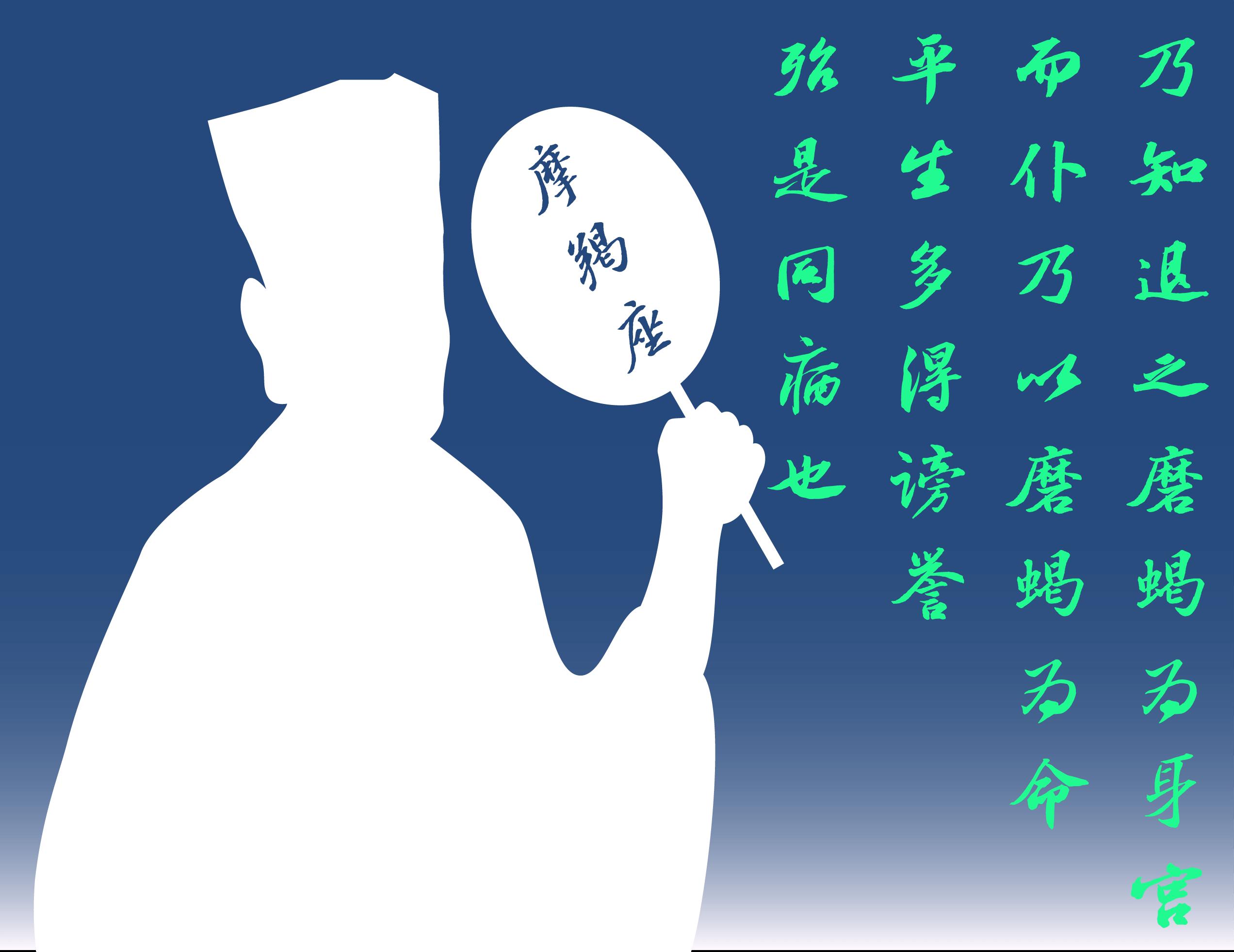 https://cdn1.zijia.com.cn/Public/Uploads/mainsort/mainsort_1602817390_3924.png